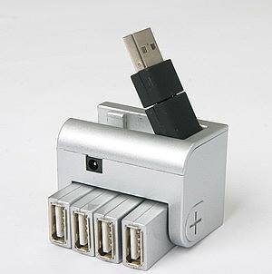 BA-USB3070_1.jpg