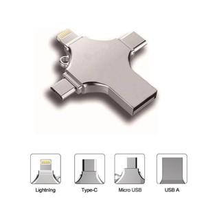 דיסק און קי מפוצל - כולל 4 כניסות שונות