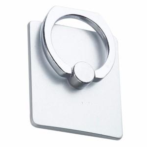וונדרינג - טבעת הקסם