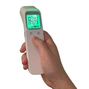 מד חום דיגיטל Infrared Thermometer 3 Color Display