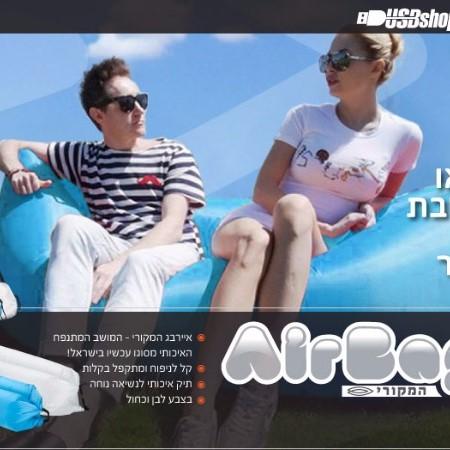 ניוזלטר air bag