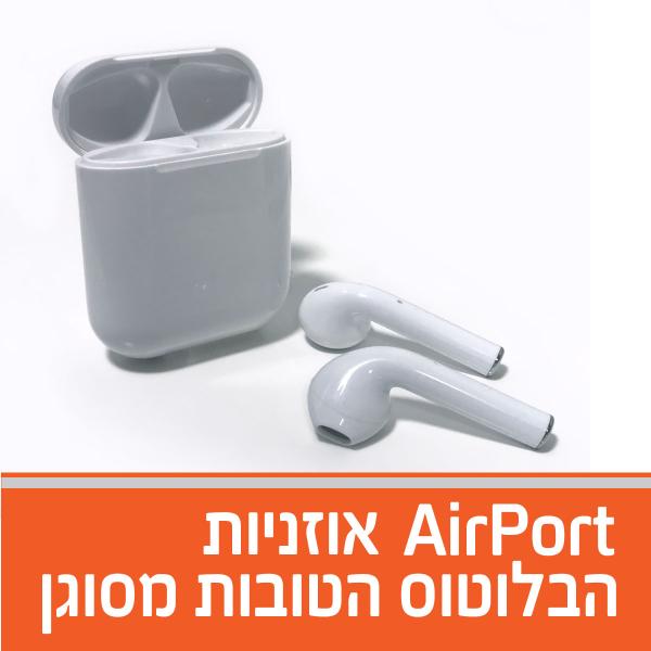 AIRPORT_1200.jpg
